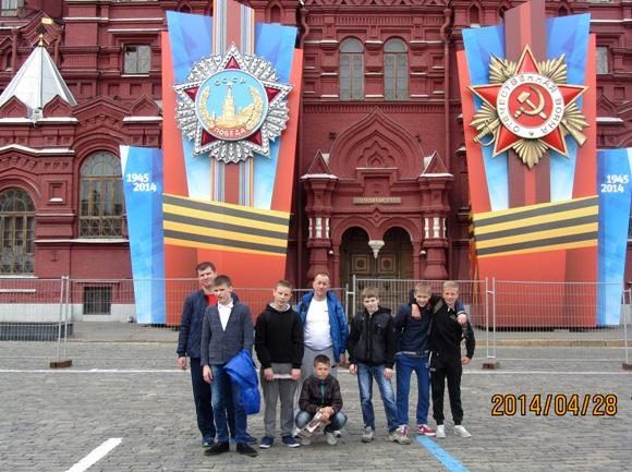 Maskvoje...