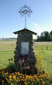 Baltijos kelio vilniečių antrojo ženklo vieta.