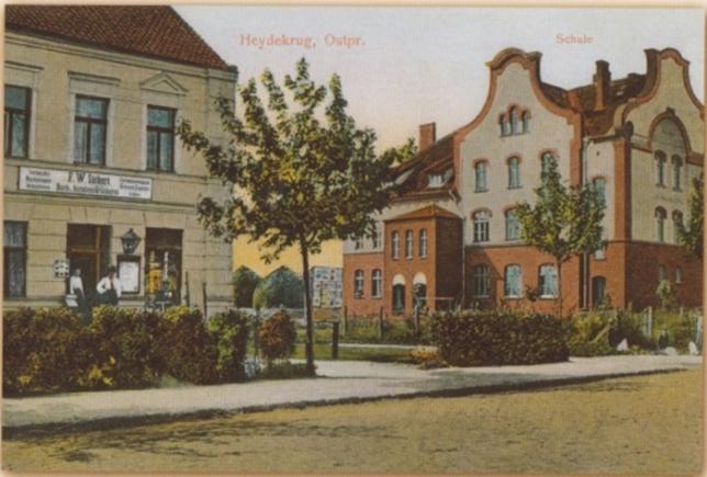 F. W. Sieberto spaustuvės pastatas (Heydekrug Šilutės krašto istorija atvirukuose).